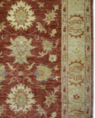 Perzisch tapijt 229783-3552